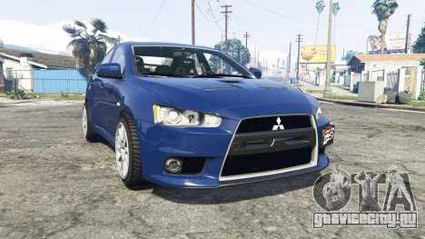 Mitsubishi Lancer Evolution X [replace] для GTA 5