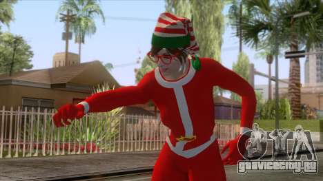 GTA Online - Sexy Christmas Skin для GTA San Andreas
