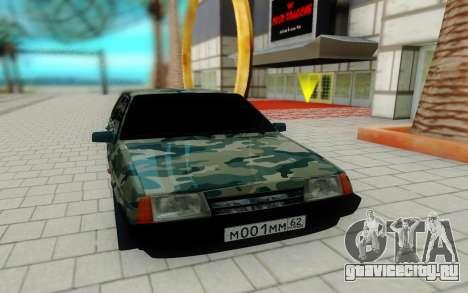 ВАЗ 2109 олива для GTA San Andreas