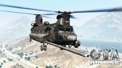 Boeing MH-47G Chinook [replace] для GTA 5