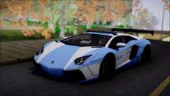 Lamborghini Aventador v2 для GTA San Andreas