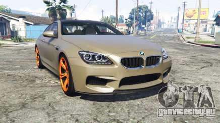 BMW M6 Coupe (F13) [replace] для GTA 5
