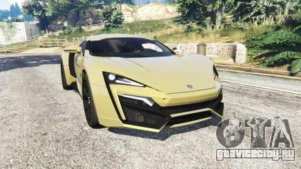 W Motors Lykan HyperSport 2014 v1.3 [add-on] для GTA 5
