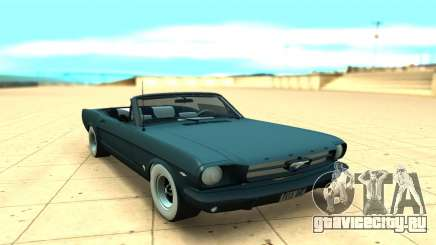 Ford Mustang Convertible для GTA San Andreas
