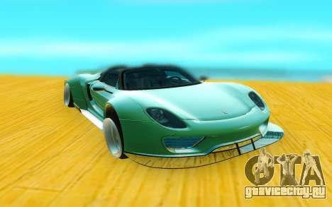 Porsche 918 Spyder для GTA San Andreas