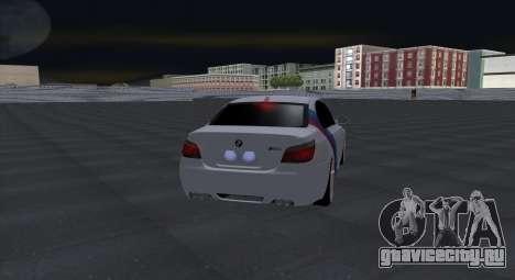 BMW M5 E60 SS (SmotraStyle) для GTA San Andreas вид сзади