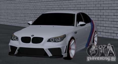 BMW M5 E60 SS (SmotraStyle) для GTA San Andreas вид справа