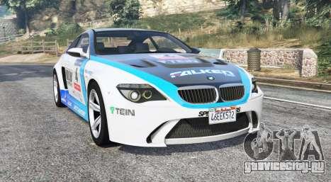 BMW M6 (E63) WideBody Volk v0.3 [replace] для GTA 5