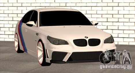 BMW M5 E60 SS (SmotraStyle) для GTA San Andreas