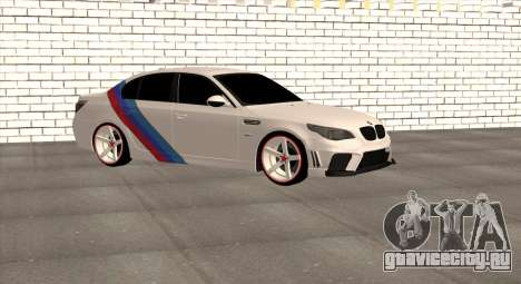 BMW M5 E60 SS (SmotraStyle) для GTA San Andreas вид слева