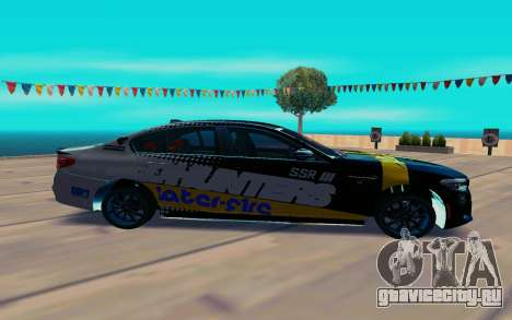 BMW M5 F90 SpeedHunters для GTA San Andreas