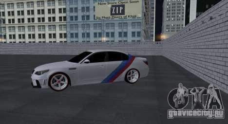 BMW M5 E60 SS (SmotraStyle) для GTA San Andreas вид изнутри
