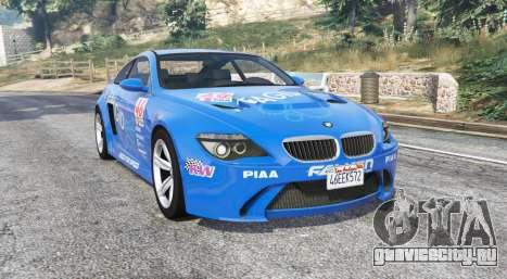 BMW M6 (E63) WideBody Pagid RS v0.3 [replace] для GTA 5