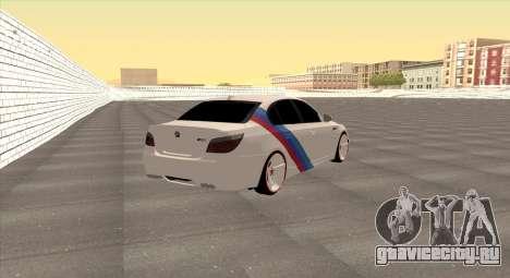 BMW M5 E60 SS (SmotraStyle) для GTA San Andreas вид сзади слева
