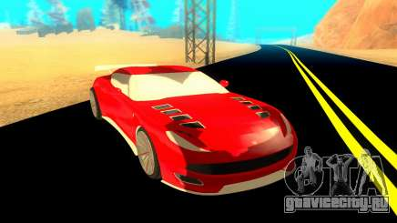 Ocelot Pariah для GTA San Andreas