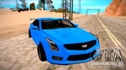 Cadillac ATS для GTA San Andreas