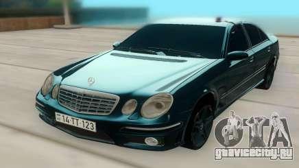 Mercedes-Benz W211 AMG 63 для GTA San Andreas