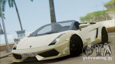 Lamborghini Gallaro 2005 Spyder для GTA San Andreas