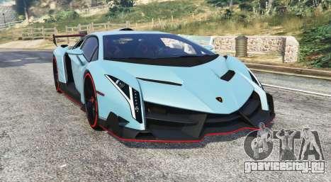 Lamborghini Veneno 2013 v1.1 [replace] для GTA 5