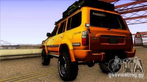 Toyota Autana Team AutoK для GTA San Andreas