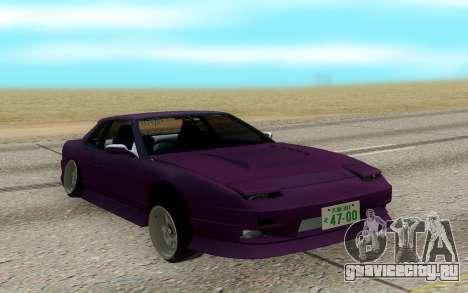 Nissan 240 SX 43 для GTA San Andreas