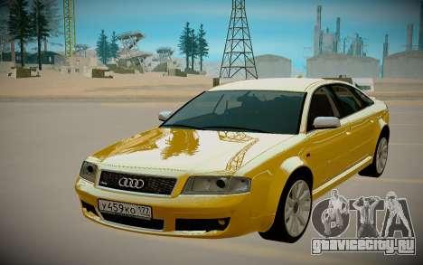 Audi RS6 C5 2002 для GTA San Andreas