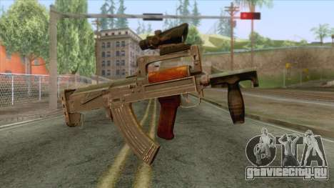 Playerunknown Battleground - OTs-14 Groza v2 для GTA San Andreas