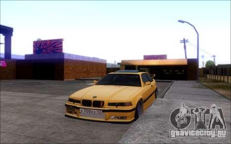 BMW M3 E36 Hamann для GTA San Andreas