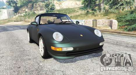 Porsche 911 Carrera S (993) 1995 [replace] для GTA 5