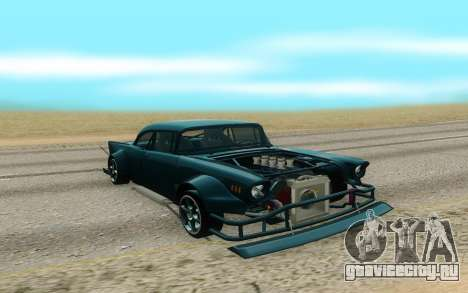 Chevrolet Bel Air для GTA San Andreas