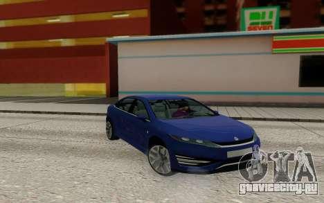 Acura TLX для GTA San Andreas