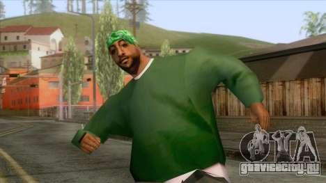 New Groove Street Skin 1 для GTA San Andreas