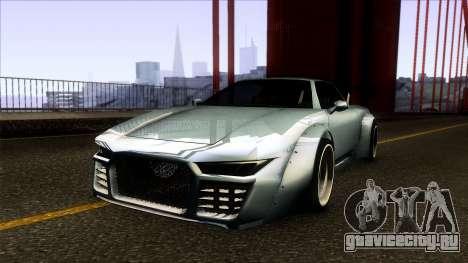 BlueRay Infernus Aurora для GTA San Andreas