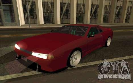 Wild Elegy для GTA San Andreas