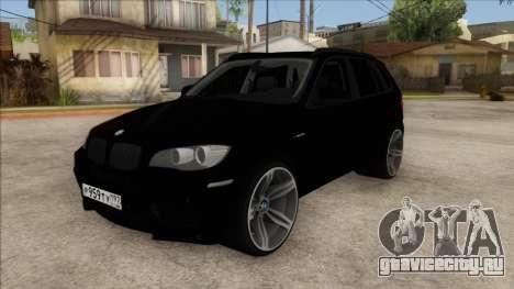 BMW X5M Gordey для GTA San Andreas