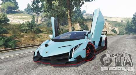 Lamborghini Veneno 2013 v1.1 [replace] для GTA 5 вид справа