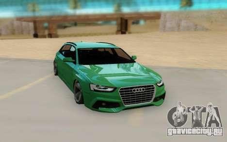 Audi RS4 Avant 2013 для GTA San Andreas