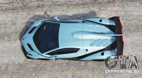 Lamborghini Veneno 2013 v1.1 [replace] для GTA 5 вид сзади
