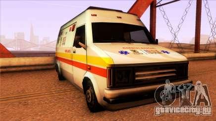 Ambulancia Rumpo Colombiana для GTA San Andreas
