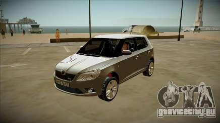 Skoda Fabia для GTA San Andreas