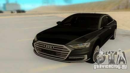 Audi A8 2018 для GTA San Andreas