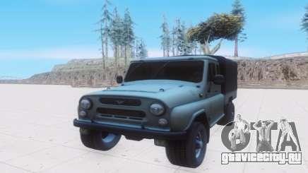 UAZ 2315 для GTA San Andreas