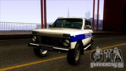 Lada Niva Serbian Traffic Police для GTA San Andreas