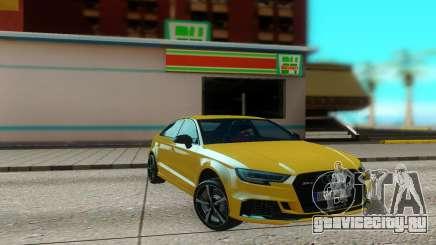 Audi RS3 Sedan 2017 для GTA San Andreas