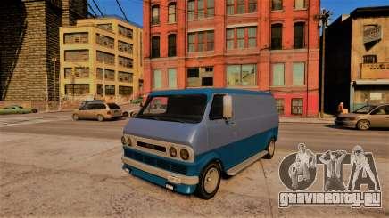 Bravado Youga Classic для GTA 4