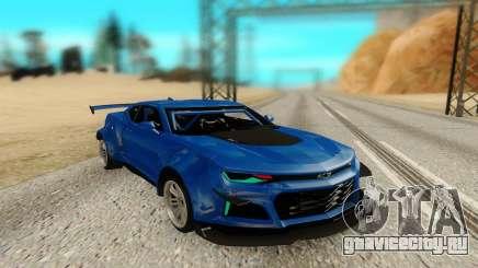 Chevrolet Camaro ZL1 Forza Edition 2017 для GTA San Andreas