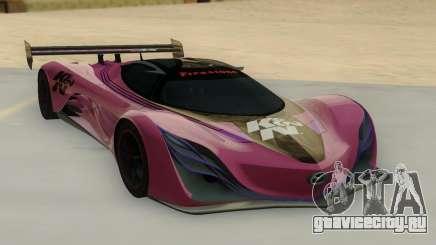 Mazda Furai Concept 08 для GTA San Andreas