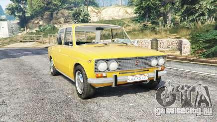 ВАЗ 2103 Жигули v1.1 [replace] для GTA 5