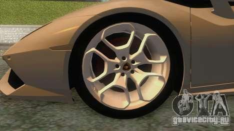 Lamborghini Huracan для GTA San Andreas вид сзади