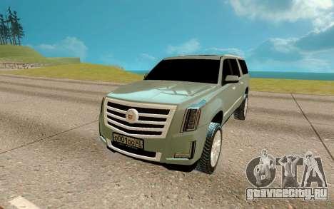 Cadillac Escalade 6.2 для GTA San Andreas